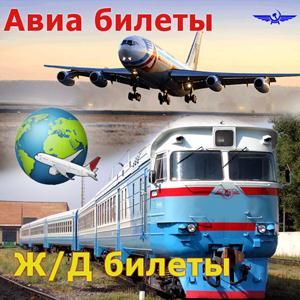 Авиа- и ж/д билеты Усть-Илимска