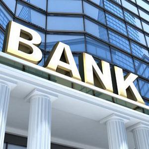 Банки Усть-Илимска