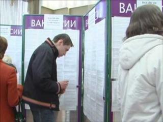 Центры занятости Усть-Илимска