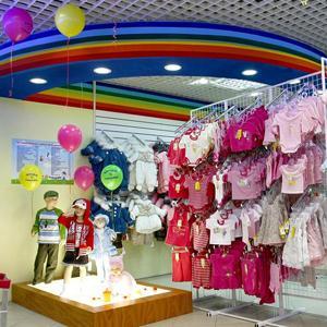 Детские магазины Усть-Илимска