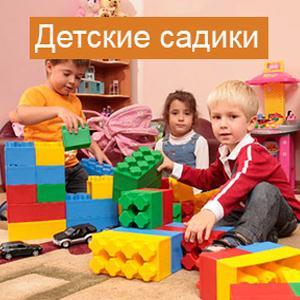 Детские сады Усть-Илимска