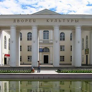 Дворцы и дома культуры Усть-Илимска