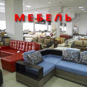 Магазины мебели Усть-Илимска