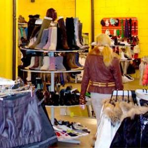 Магазины одежды и обуви Усть-Илимска
