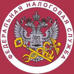 Налоговые инспекции, службы Усть-Илимска