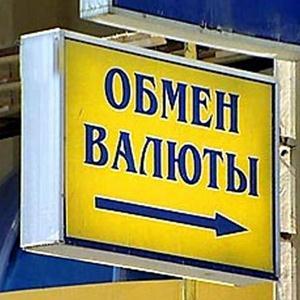 Обмен валют Усть-Илимска
