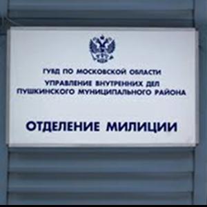 Отделения полиции Усть-Илимска