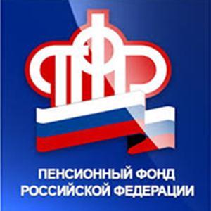 Пенсионные фонды Усть-Илимска