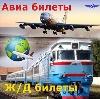Авиа- и ж/д билеты в Усть-Илимске