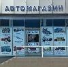 Автомагазины в Усть-Илимске