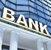 Банки в Усть-Илимске