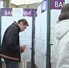 Центры занятости в Усть-Илимске