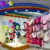 Детские магазины в Усть-Илимске