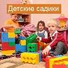 Детские сады в Усть-Илимске