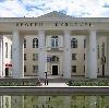 Дворцы и дома культуры в Усть-Илимске