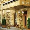 Гостиницы в Усть-Илимске