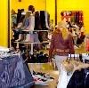 Магазины одежды и обуви в Усть-Илимске