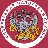 Налоговые инспекции, службы в Усть-Илимске