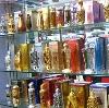 Парфюмерные магазины в Усть-Илимске