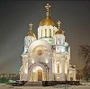 Религиозные учреждения в Усть-Илимске