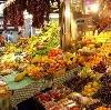 Рынки в Усть-Илимске