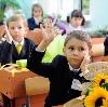 Школы в Усть-Илимске