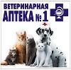 Ветеринарные аптеки в Усть-Илимске