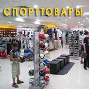 Спортивные магазины Усть-Илимска
