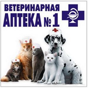 Ветеринарные аптеки Усть-Илимска